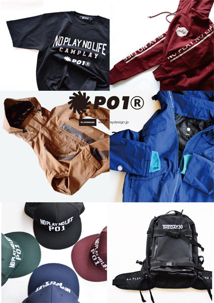 2015-new-year-playdesign-pop-up-shop