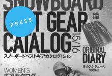 FREERUN SNOWBOARD BEST GEAR CATALOG 15/16