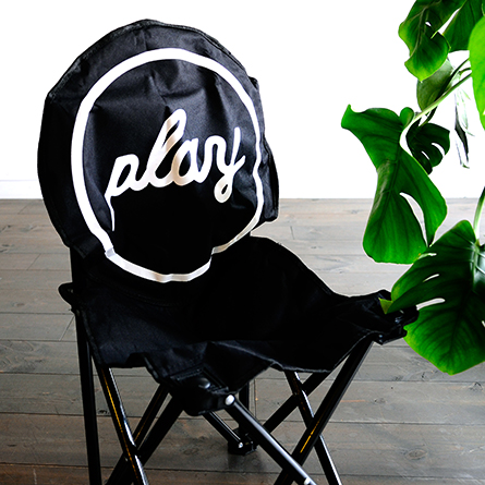 P01_OUTDOOR_CHAIR_01