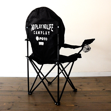 P01_OUTDOOR_CHAIR_04