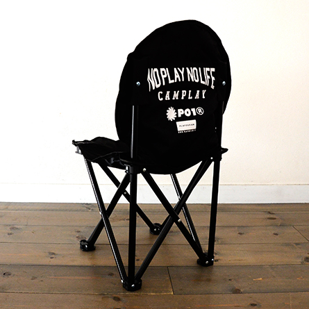 P01_OUTDOOR_CHAIR_06