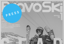 BravoSki 2018 Winter Vol.1