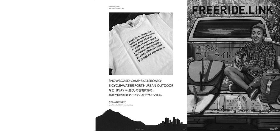 freeno4_01
