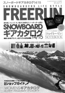 freerun14-15
