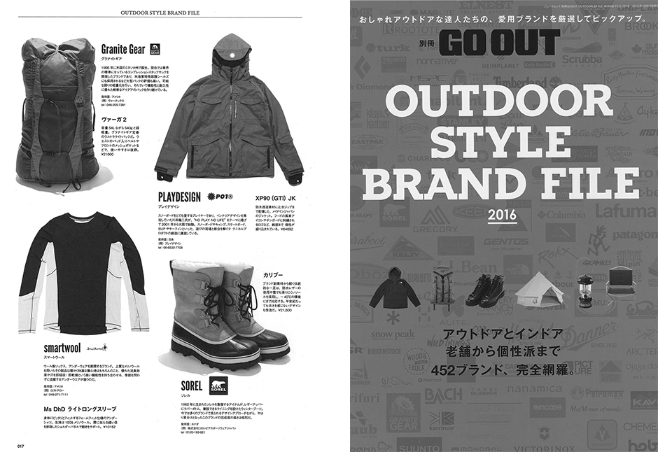 go-out-outdoor-style-brand-file-2016