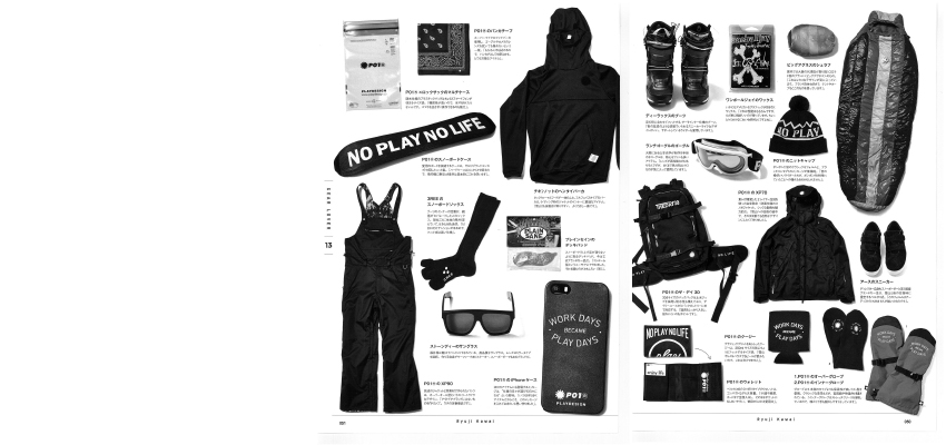 go_out_outdoor_gear_book_vol3_02