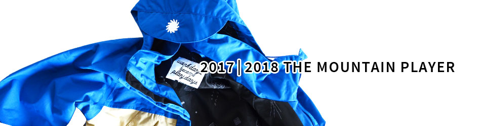 new_model_17-18_950x250