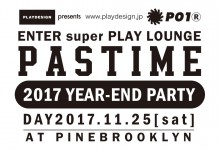 ENTER super PLAY LOUNGE PASTIME 2017 YEAR-END PARTY