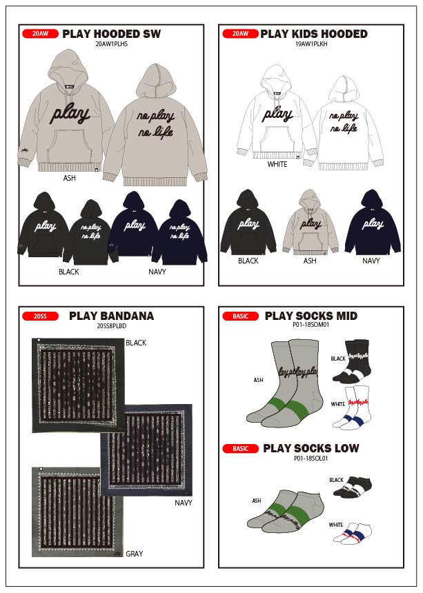 PLAY FLEECE HOODED 19