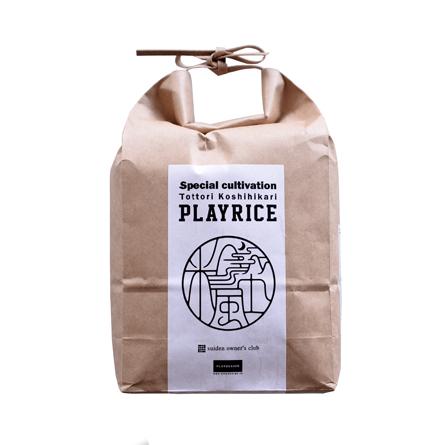 playrice01