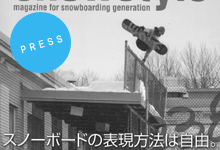 ABOUT THE SNOWBOARD SHOP.#3