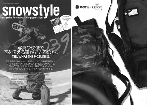 snowstyle239