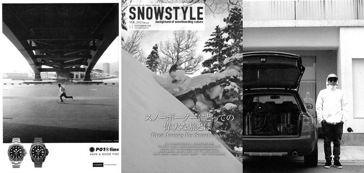 snowstyle_no242