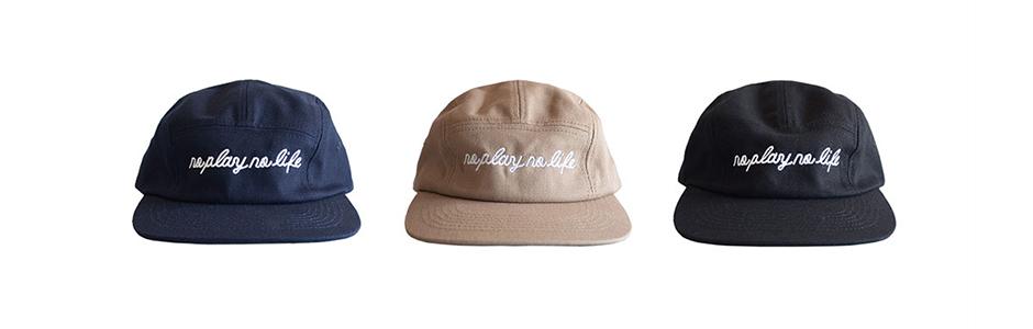 the_camplay_cap_2016_01